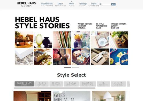 ヘーベルハウスブログ