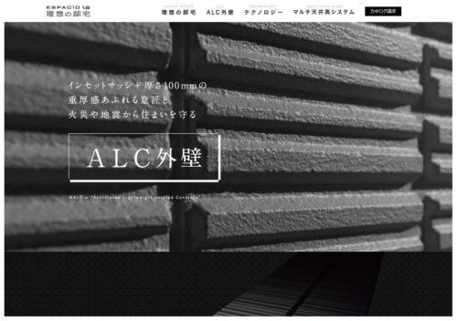トヨタホームブログ
