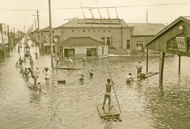 水害ハザードマップ