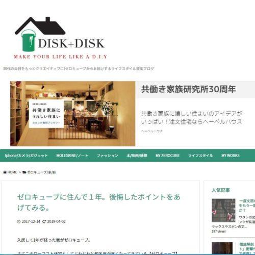 DISK+DISK