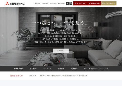 三菱地所ホーム ブログ